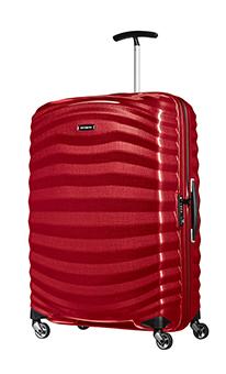 Large Suitcases, Trolleys of 70-79cm | Samsonite UK